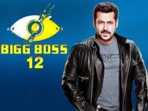 Bigg Boss 12 सलमान खान का शो अपने स्मार्टफोन में देखें लाइव, बस करना होगा ये ऐप डाउनलोड