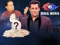 Bigg Boss 12: सलमान खान समेत इन कंटेस्टेंट को मिल रही है इतनी रकम, जानकर रह जाएंगे दंग