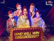 Bigg Boss 12: आज होगा शो का फाइनल, कुछ इस अंदाज में फाइनलिस्ट ने डांस का लगाया तड़का