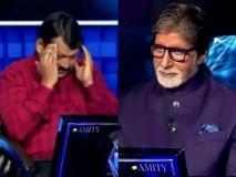 KBC 11: बिहार के जेल अधीक्षक अजीत कुमार बने केबीसी के चौथे करोड़पति, इस सवाल का जवाब देते समय हो गए थे नर्वस