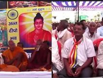 बिहारः 2 हजार हिन्दुओं ने किया धर्म परिवर्तन, समाज में हो रहे भेदभाव के चलते उठाया ये कदम