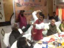 BJP सांसद- विधायक के मारपीट पर बोली कांग्रेस- 'आज का मनोरंजन पेश करते हुए भारतीय जूता पार्टी'