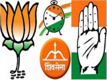 Flashback: 1999 में सभी दलों को मिली हिस्सेदारी, बीजेपी-कांग्रेस ने बांटी सीटें और शिवसेना ने भी खाता खोला