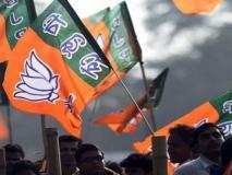 लोकसभा चुनाव 2019: बीजेपी ने जारी की उम्मीदवारों की एक और लिस्ट, इन्हें दिया टिकट