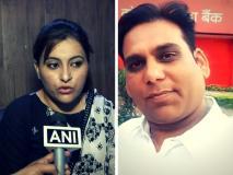 जम्मू-कश्मीर: BJP विधायक की पत्नी का आरोप, बिना तलाक दिए पति ने की दूसरी शादी