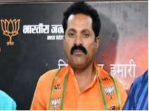 MP: विधानसभा की सदस्यता से बर्खास्त बीजेपी विधायक प्रहलाद लोधी ने खटखटाया सुप्रीम अदालत का दरवाजा, दायर की कैविएट