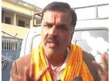 BJP विधायक ने उगला मुस्लिमों के खिलाफ जहर, बताया देशद्रोही, पार्टी ने थमाया नोटिस