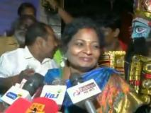 तमिलनाडुः पेट्रोल-डीजल पर पूछा सवाल तो पीटने लगे BJP नेता, मुस्कुराती रहीं बीजेपी अध्यक्ष