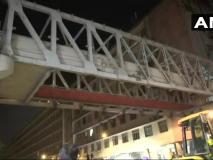 मुंबई ब्रिज हादसा: रेलवे और BMC अधिकारियों के खिलाफ FIR दर्ज, घटना में 6 लोगों की मौत, 32 घायल