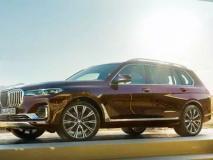 BMW एक्स7 भारत में लॉन्च, कीमत 99 लाख रुपये