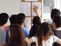 Punjab Board ने लिया बड़ा फैसला, पिछले 15 सालों में फेल हुए छात्रों को बोर्ड परीक्षा पास करने का दिया मौका