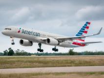 बोइंग 737 मैक्स विमानों की उड़ान पर अमेरिका ने भी बदला स्टैंड, ट्रंप ने की प्रतिबंध की घोषणा
