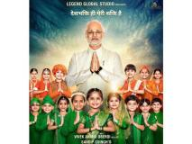PM Narendra Modi box office collection, Day 1: मोदी लहर में विवेक ओबेरॉय को फायदा, पहले दिन फिल्म ने कमाए इतने करोड़ रुपये