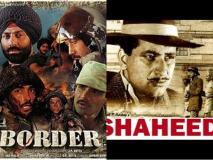 स्वतंत्रता दिवस 2019: वीरों की कुर्बानी को दर्शाती हैं बॉलीवुड की ये फिल्में, इनके बिना अधूरा है जश्न