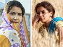 Box Office Collection: 'सुई धागा' के आगे पस्त हुई 'पटाखा', जानें किसने कमाए कितने करोड़