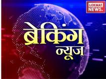 Breaking News: जम्मू-कश्मीर के अनंतनाग में सुरक्षाबलों और आतंकियों के बीच मुठभेड़