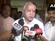 JDS ने मुख्यमंत्री बीएस येदियुरप्पा पर कसा तंज- असंतुष्ट विधायकों के लिए विमान, बाढ़ पीड़ितों के लिए हेलीकॉप्टर भी नहीं