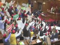 सपा-बसपा विधायकों ने राज्यपाल राम नाईक पर फेंके कागज के गोले, लगाए 'वापस जाओ' के नारे