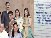 बुराड़ी कांड: प्रियंका भाटिया के मंगेतर से बंद कमरे में 3 घंटे हुई पूछताछ