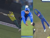 Ind vs SA 2nd T20I: मैच में पकड़े गए 3 शानदार कैच, आप ही डिसाइड करो कौन सा है बेस्ट