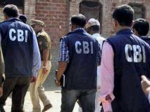 CBI ने अपने ही अधिकारी के खिलाफ दर्ज किया केस, कारोबारी से 5 करोड़ रुपये वसूली का आरोप