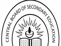 CBSE Class 12 Practical Date Sheet 2019: सीबीएसई ने जारी किया प्रैक्टिकल एग्जाम के लिए नोटिफिकेशन, देखें पूरा शेड्यूल