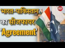 Video: Ceasefire Violation क्या है? India-Pakistan Ceasefire Agreement