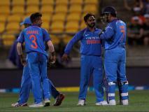 IND Vs NZ: चहल टीवी से भाग खड़े हुए धोनी! वेलिंगटन वनडे के बाद सामने आया ये मजेदार वीडियो