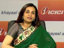 ICICI-Videocon Case: CBI ने आईसीआईसीआई बैंक की पूर्व सीईओ चंदा कोचर के खिलाफ लुकआउट सर्कुलर किया जारी