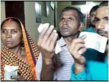 चुनाव से पहले ही दलितों के हाथ में लगा दी स्याही, वोट ना देने की कीमत 500 रुपये!