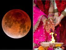 Chandra Grahan 2019: चंद्रग्रहण में पति-पत्नी रहें सावधान, भूल से भी ना करें ये 4 काम