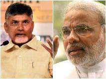 आंध्र प्रदेश:सीएमएन चंद्रबाबू नायडू ने कहा- 'मोदी हताशा में मुझे निशाना बना रहे हैं'