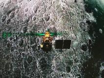 Chandrayaan 2: चंद्रमा पर शाम होने की वजह से NASA के ऑर्बिटर कोनहीं मिली तस्वीर, परछाई में छिप गया विक्रम, उम्मीदें खत्म!