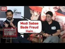 नसीरुद्दीन शाह के बाद भगोड़ेनीरव मोदी पर बोले एक्टरइमरान हाशमी, देखें वीडियो
