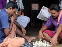 """क्या आपने की है भारत के """"चेस विलेज"""" की सैर, एशियन रिकार्ड्स में है नाम शामिल"""