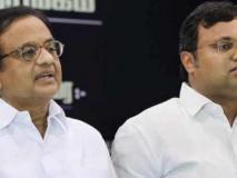 चिदंबरम ने कहा-तमिल लोग हिंदी को स्वीकार नहीं करेंगे,हिंदी इस देश की एकजुट ताकत नहींः कांग्रेस सांसद कीर्ति