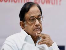 INX Media Case: कांग्रेस नेता पी. चिदंबरम की न्यायिक हिरासत 3 अक्टूबर तक बढ़ी
