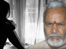 'योगी सरकार के निर्देश पर चिन्मयानंद को बचा रही SIT, मेरी बेटी के खिलाफ कोई सबूत नहीं, केस वापस लेने का बनाया जा रहा दबाव'