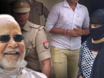 चिन्मयानंद केस में 5 करोड़ की रंगदारी मांगने के आरोप में पीड़िता गिरफ्तार