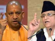'चौकीदार' से खाकी अंडरवियर तक, इस चुनाव में नेताओं ने लांघी सारी हदें