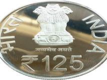 जल्द आने वाला है 125 रुपये का सिक्का, उपराष्ट्रपति वेंकैया नायडू ने कहा इस दिन जारी होगा