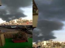 मुंबई: हाॉस्पिटल के बाद राजलक्ष्मी कॉम्प्लेक्स में लगी भीषण आग, रेस्क्यू ऑपरेशन जारी