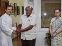 लोकसभा चुनाव 2019: कर्नाटक में कांग्रेस और जेडीएस के बीच सीटों का फार्मूला तय, कांग्रेस निभाएगी बड़े भाई की भूमिका
