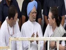 विजय दर्डा का ब्लॉग: आजादी के बाद कांग्रेस ने किया ही क्या है!