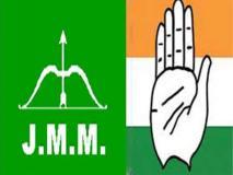 झारखंड में BJP को शिकस्त देने का ख्वाब पाले महागठबंधन का ये है हाल, कांग्रेस और झामुमो की दिखने लगी अलग-अलग राहें