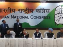 राजेश बादल का ब्लॉग: सोच का इतना संकट तो कांग्रेस में कभी नहीं रहा