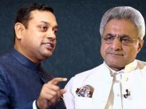ओडिशा लोकसभा चुनाव: पुरी से 13278 वोटों से पीछे चल रहे हैं बीजेपी के स्टार प्रवक्ता संबित पात्रा