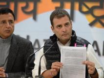 रक्षा मंत्रालय के नोट से खुल गई राफेल डील पर मोदी सरकार के दो दावों की पोल: राहुल गांधी