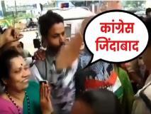 वायरल वीडियो: राहुल गांधी के इन समर्थकों की हरकत देख आप भी कह उठेंगे, इनसे न हो पाएगा