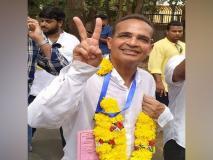 गोवा विधानसभा उपचुनाव: मनोहर पर्रिकर के निधन से खाली हुई सीट पर हारी बीजेपी, कांग्रेस की झोली में गया पणजी